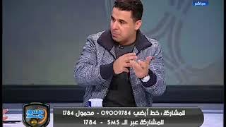 خالد الغندور: أبو تريكة احرف من محمد صلاح والخطيب الأمتع في التاريخ