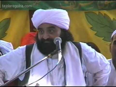 Hazrat Ali Mushkil Kusha - Pir Naseeruddin Naseer Golra Sharif Bayan