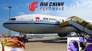 Air China Business Class Beijing to New York CA989