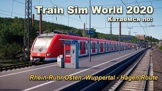 Фото Train Sim World 2020 Катаемся по Rhein-ruhr Osten Wuppertal - Hagen Route