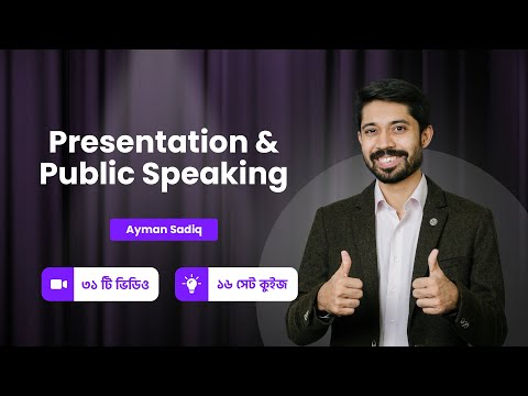 1. How to start a presentation by Ayman Sadiq [Skill Development]