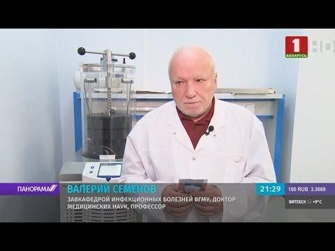 Валерий Семёнов – человек, который посвятил жизнь изучению инфекционных болезней. Панорама