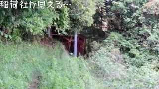 周防 高嶺城(こうのみねじょう) 山口県山口市