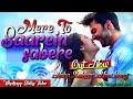 👫Oh Humsafar👫 Neha Kakar New Whatsapp Status Mp3 song😍😍| new romantic Mp3|