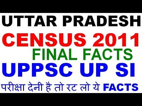 उत्तर प्रदेश की जनगणना अंतिम आंकड़े   UTTAR PRADESH 2011 CENSUS FINAL FACTS