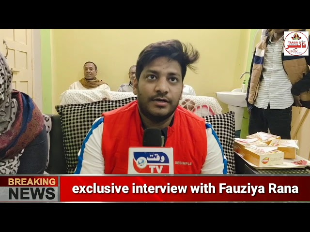 exclusive interview with Fauziya Rana
