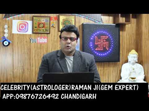 GRAVITY OF GEMS STONE'S( APPOINTMENT09876726492)RAMAN JI ASTROLOGER + STONE EXPERT CHANDIGARH