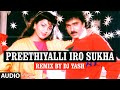 Download Preethiyalli Iro Sukha Remix  || Lahari Sandalwood Remix Vol 1 || Remix By DJ Yash MP3 song and Music Video