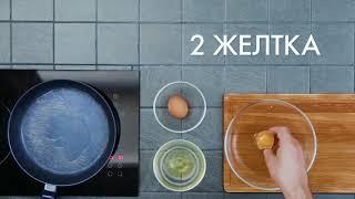 Рецепт за 90 секунд   Спагетти карбонара