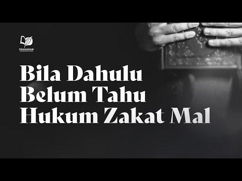 Perbedaan Zakat, Sedekah, Infaq dan Wakaf   Ustad Abdul Somad, Lc , MA