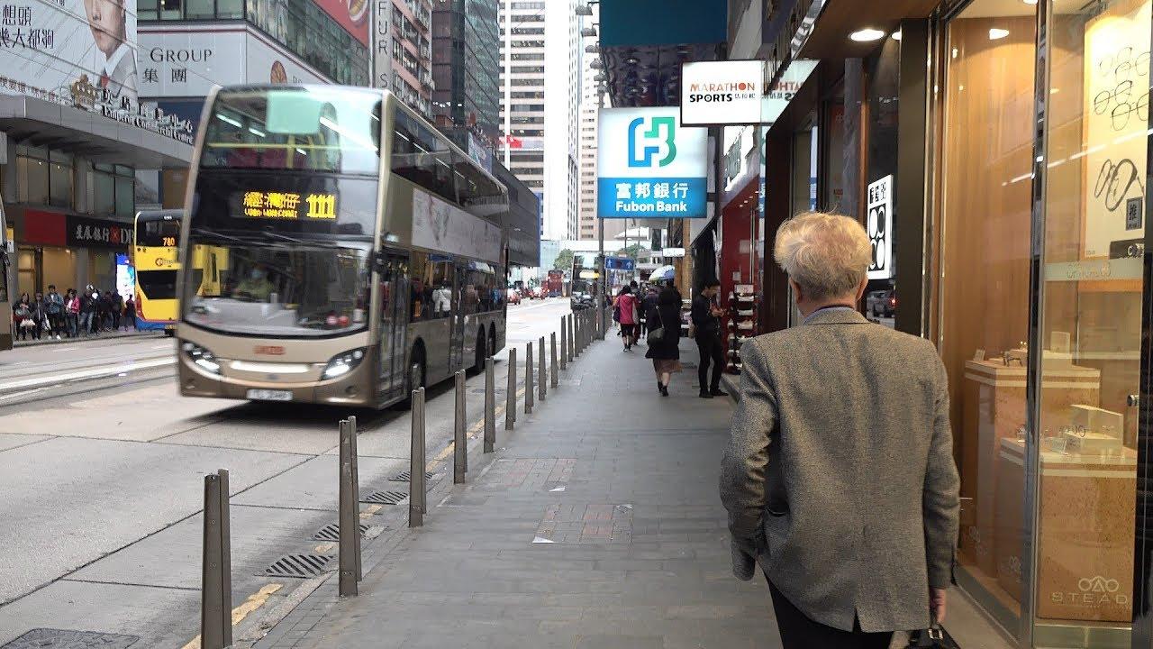 Walking in Hong Kong in the Rain 4K
