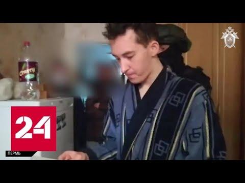 """На добавивших """"Адика"""" и Власова в """"Банк памяти"""" завели дело - Россия 24"""