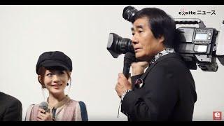 【全裸監督】相沢みなみ登壇、麻美ゆまもサプライズゲストで登場!伝説の監督・村西とおるドキュメンタリー映画トークイベント
