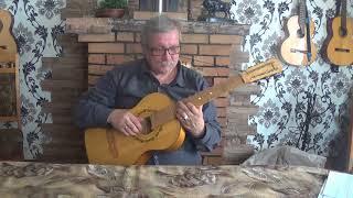 Иваново не только город невест, но и гитар