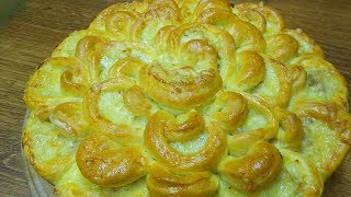 Мясной Пирог Хризантема.Вкуснее вкусного!