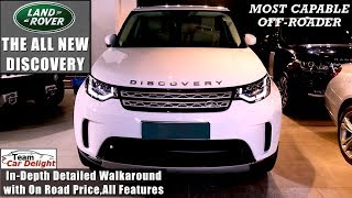 New Land Rover Discovery Detailed Review,On Road Price,features | New Discovery Review in Hindi