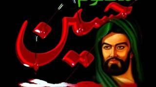 Baya3naka Ya Imami (Imam Hussein (as)  )