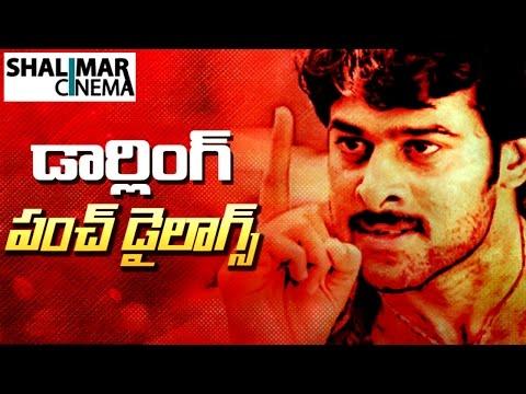 Prabhas Best Punch Dialogues    Telugu Punch Dialogues     Shalimarcinema