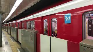 東京メトロ 丸ノ内線 荻窪駅の2000系 Tokyo Metro Marunouchi Line Ogikubo Station (2019.9)