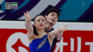 Анжела Линг Калеб Вейн Произвольный танец Гран при по фигурному катанию 2021 22