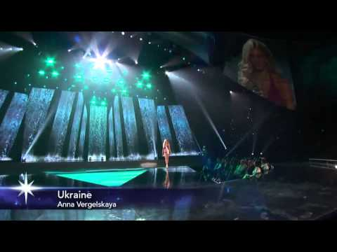 Miss Ukraine Universe 2015 swimsuit competition