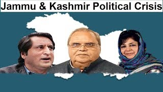 Jammu and Kashmir Political Crisis, Fax machine led to dissolution of assembly, Current Affairs 2018