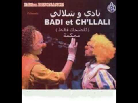 badi et chlali mp3 2013