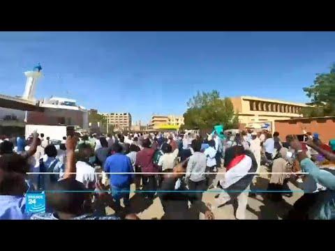 الشرطة السودانية تطلق الغاز المسيل للدموع على متظاهرين في الخرطوم وأم درمان  - 15:55-2019 / 1 / 11