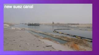 أرشيف قناة السويس الجديدة : القطاع الاوسط من القناة 4مارس 2015