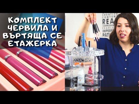 Комплект от 6 броя дълготрайни течни матови червила за устни Handaiyan HZS267 11