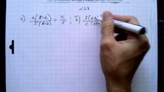 №28 алгебра 8 класс Макарычев