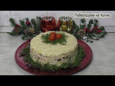 Печеночный торт! Самый простой рецепт ! Станет вашим коронным блюдом на праздничном столе!