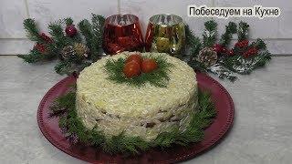 Печеночный торт! Самый простой рецепт ! Станет вашм коронным блюдом на праздничном столе!