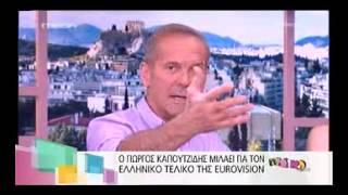 gossip-tv.gr Έξαλλος ο Καπουτζιδης με Κωστοπουλο