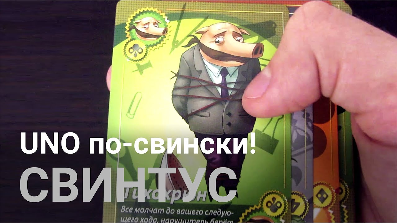 GODice 2 Настольная игра Кости - for Android and iOS ...