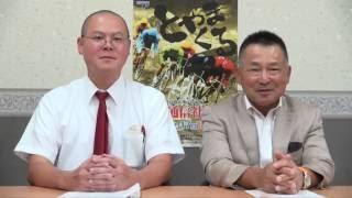 16日に富山競輪場で開幕する「第32回共同通信社杯競輪(GII)」...