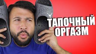 Обзор Jordan Super.Fly - самые крутые шлёпки - Видео от krossovkinet