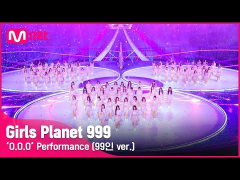 [Girls Planet 999] 'O.O.O' Performance (99인 ver.)