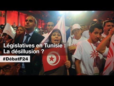 Législatives en Tunisie, la désillusion ? - #DébatF24 (Partie 2)