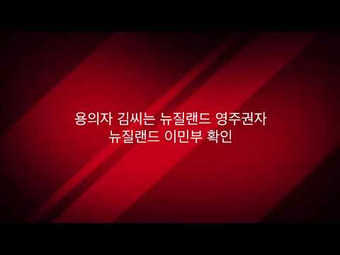 KTV Brief News 뉴스속보 2017-10-28