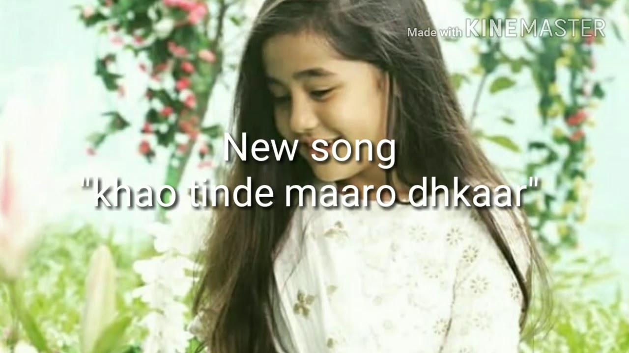 "Download ""KHAO TINDE MARO DAKAR"" full song with lyrics from kulfi kumar BAJEWALA"