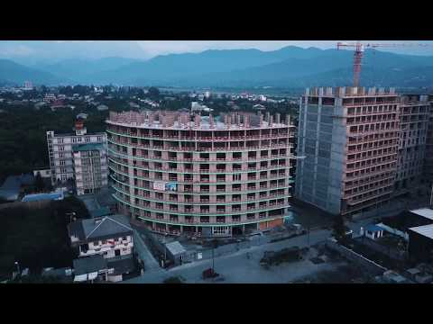 BI Residence в