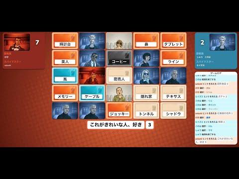 【あらしの遊び】コードゲーム!6/9