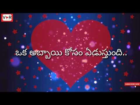 Telugu best whatsapp status Best heart touchingemotionallove WhatsApp status love song