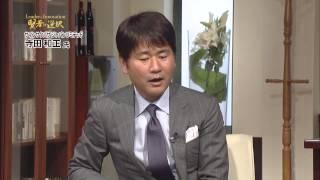 【賢者の選択】公式HP:http://www.kenja.jp/ ビジネス情報番組「賢者の...