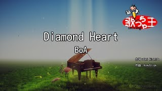 Watch Boa Diamond Heart video