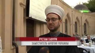 В киевской мечети прошел ифтар. Вспоминали оккупацию Крыма