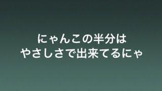 チャンネル登録よろしくお願いします!↓ https://www.youtube.com/user/...