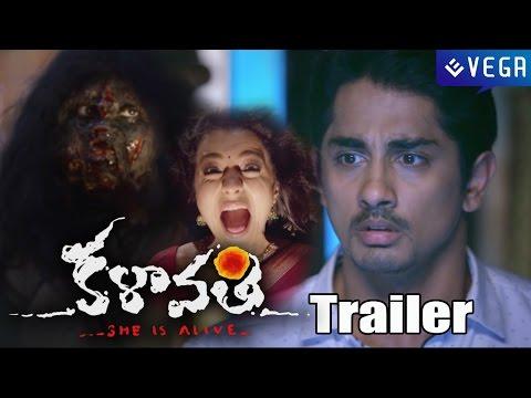 Kalavathi Movie Theatrical Trailer | Siddharth, Trisha, Hansika Motwani