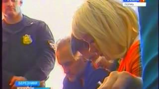 Суд решил: Алёхина будет сидеть(Суд сказал — будет сидеть. В Березниках сегодня закончились судебное слушания об условно — досрочном осво..., 2013-05-23T15:35:42.000Z)